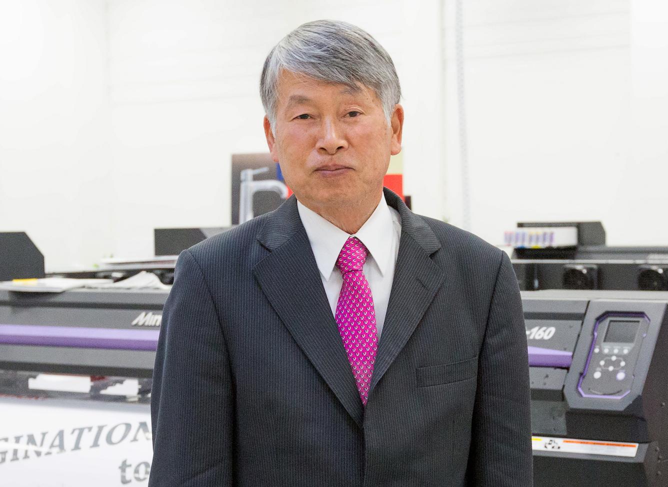 Sakae Sagane part en retraite et quitte donc Mimaki